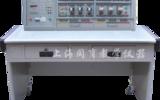 TYK-745DT 电力拖动技能实训装置