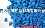 EPDM彩色塑膠顆粒