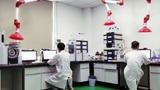 法国生物梅里埃(BIOMERIEUX)试剂耗材分析仪