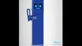 供应西北地区海尔生物医疗超低温冰箱