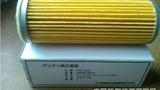 好利旺真空泵KRX1碳精片(配件)