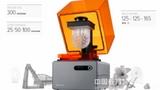高精度,全球首款桌面级SLA技术3D打印机