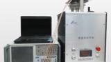 介电温谱测试仪 介电温谱测量仪 介电温谱测量系统 三琦电子