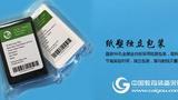 上海百千生物J09601全黑酶标板全白无菌酶标板发光板96孔培养板厂家