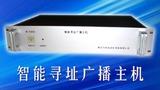 WK-FCB600型智能尋址廣播主機