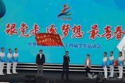 陕西代表团在第十四届全国学生运动会勇夺26枚奖牌