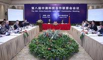 第八届中国-澳大利亚科技合作联委会会议在沪召开