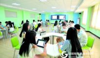 """系列报道七:打通最后一公里 共绘未来学校""""样板间"""""""