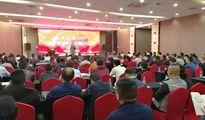 北京文香2018城市合伙人安徽站盛大开幕
