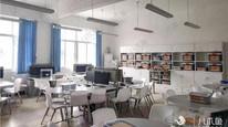 三門峽市盧氏縣第二小學:推進創客教育校園建設