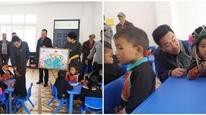 助力凉山脱贫攻坚,天立教育再行捐建6所幼儿园