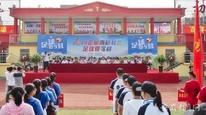 追逐夢想 踢出未來 阜南縣首屆校園足球夏令營開營