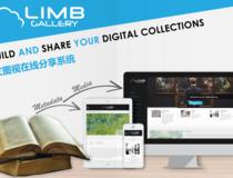 i2S艾图视 LIMB Gallery 数字化在线分享系统