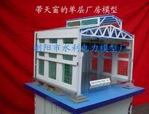 工業建筑結構模型