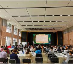 """广东省教育""""双融双创""""行动暨骨干教师培训在希沃总部举办"""