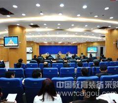 安徽省教育厅召开全省基础教育信息化工作电视电话会议
