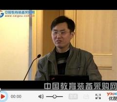 北京交通职业技术学院副院长贾朋俭于2013BEEE上做报告