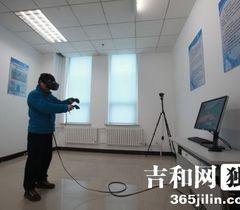 长春大学VR实验室培训学生消防 如亲临火场