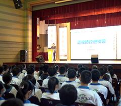 天津市积极推进儿童青少年近视综合防控宣传教育月活动