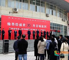 河南省教育系统书画摄影优秀作品展(油画展)在许昌学院开幕