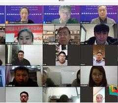 大连理工大学主办中国科学学与科技政策研究会企业创新与产业政策专委会(2020)年会