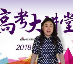 西昌学院是四川首批公办整体转型试点学校