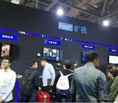涉足教育领域 旷视科技中国教装展亮相智慧教育解决方案