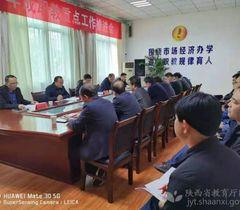 陕西眉县:五项举措抓好成人教育助力县域经济发展
