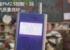 天津这两所学校的空气净化器已运转两年
