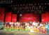 中国人民大学幼儿园举办70周年教育成果汇报