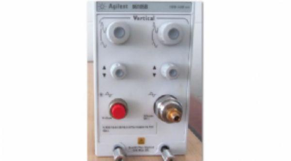 15GHz光/20GHz电模块