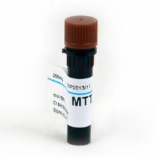 Chlormequat Chloride  矮状素  北京低价促销