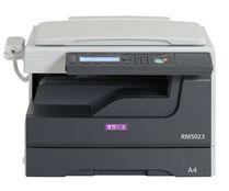 理想之友RM5023復印機,深圳市理想之友科技有限公司直銷