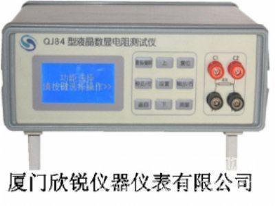 QJ84B型液晶数显电阻测试仪