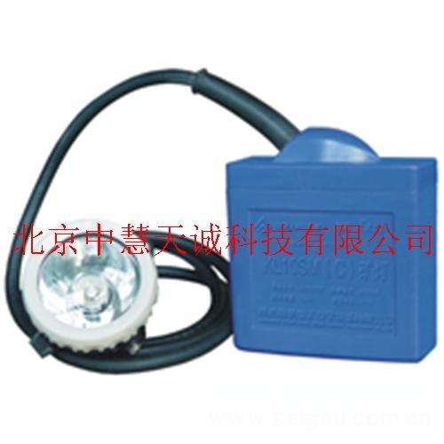 锂电矿灯 型号:XSM-KL10SM(C)