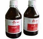 Fmoc-L-谷氨酰胺