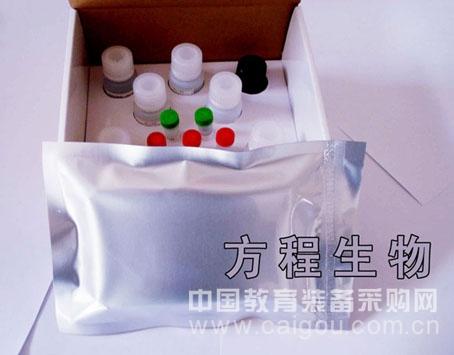 人Human白细胞弹性蛋白酶(HLE)ELISA Kit检测价格说明书