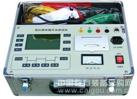 变压器有载开关测试仪 变压器有载分接开关测试仪