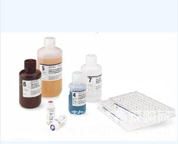 Rat Azidothymidine,AZT ELISA Kit