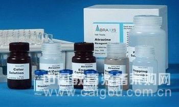 磷酸化乙酰辅酶A(PaCoA)ELISA试剂盒