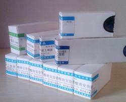 33069-62-4 紫杉醇 标准品,