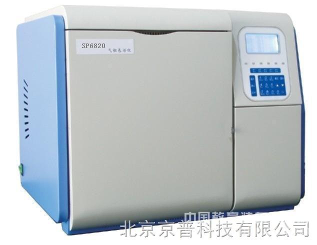 SP6820气相色谱仪
