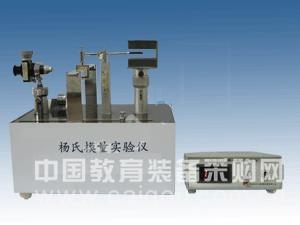 霍耳位置传感器测量杨氏模量实验仪
