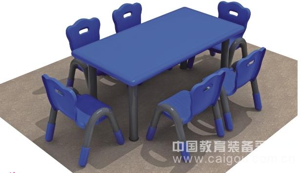 人体工程六座桌