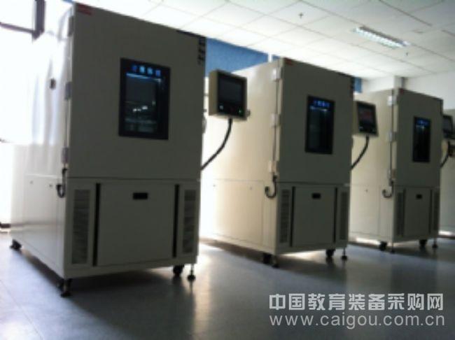 重庆PU高低温湿热试验箱.恒温恒湿箱