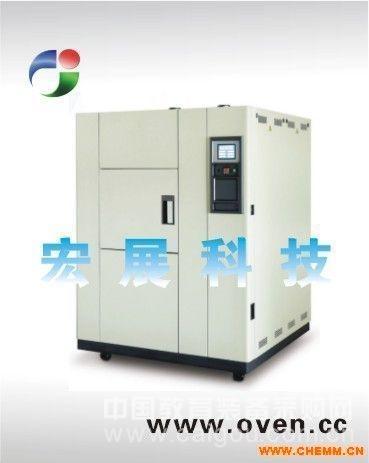 四川重庆TSH冷热循环试验箱