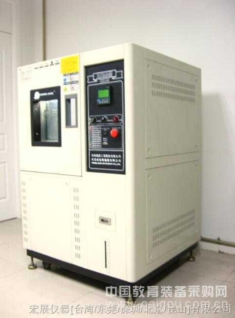 四川恒温恒湿箱,高低温交变湿热试验箱