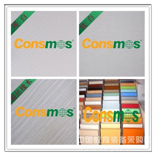 15mm貼木紋紙生態多層板價格