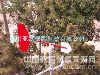 风向标/高灵敏度风向标(长1.8米)