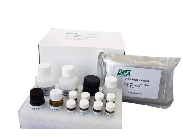 人α羟基丁酸脱氢酶(αHBDH)ELISA试剂盒